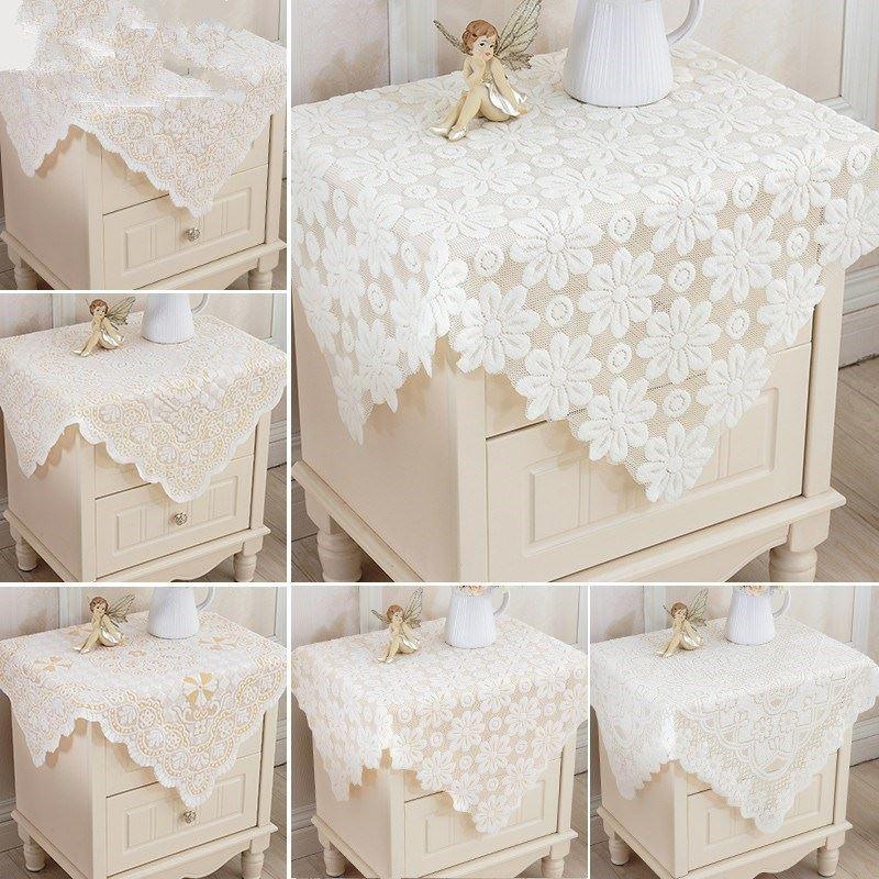 方巾冰箱布艺防尘盖布微波炉盖家用简单电冰箱遮布白色蕾丝遮盖