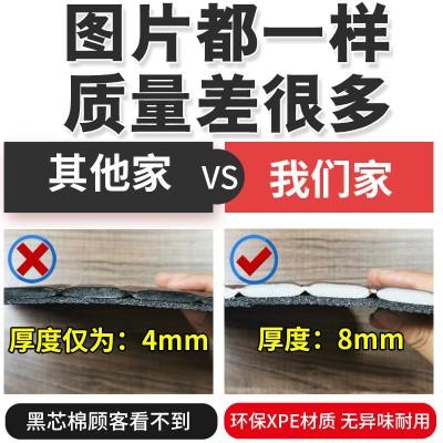 适用于皮革后备箱垫 奇瑞艾瑞泽5 专车专用尾箱垫子行李垫 改装。