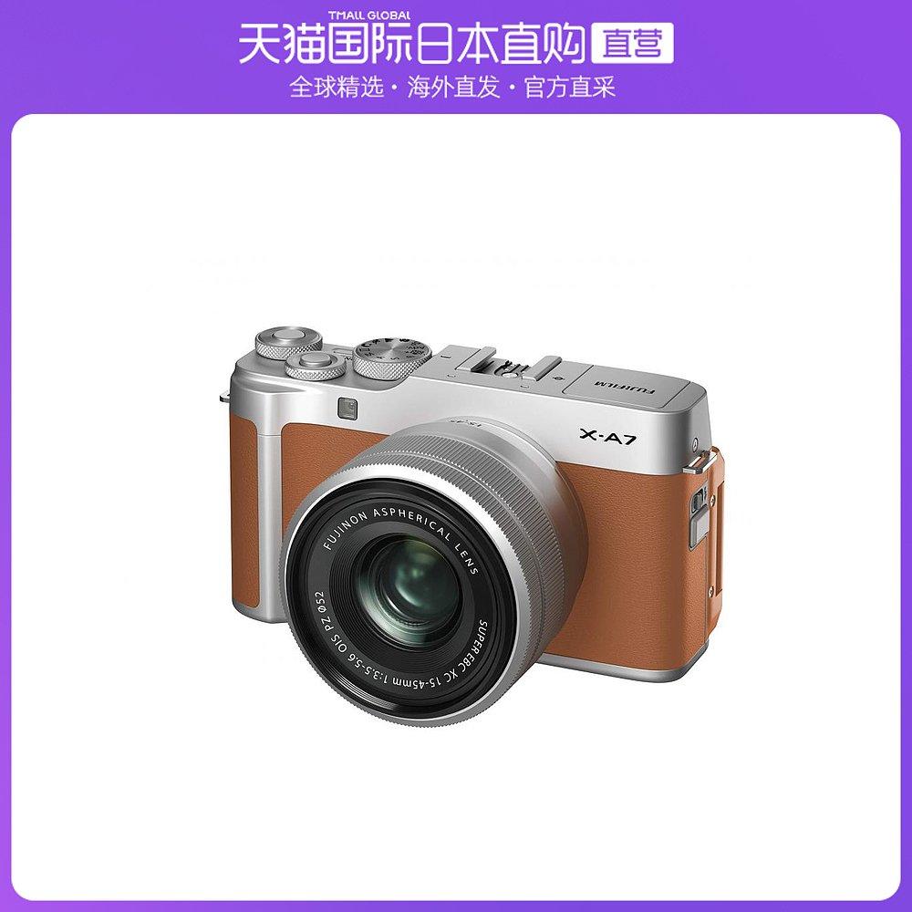 Фотокамеры Артикул 645356788454