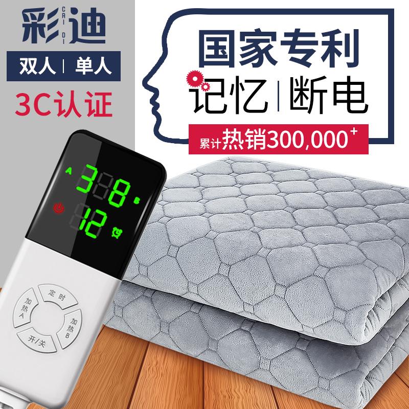 Одеяла с электрообогревом Артикул 599344818768