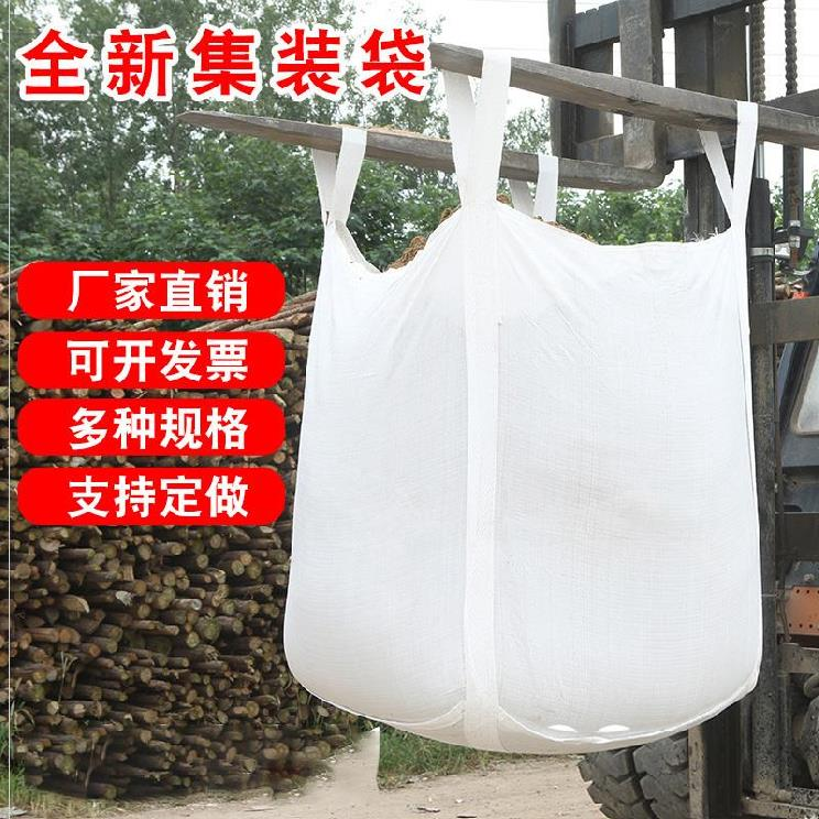 Qing industrial hanging bag flat bottom small large opening g ton bag thickened customized hanging bag ton bag environmental protection bag small hanging bag