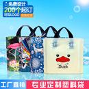 袋服装 定做服装 店手提袋大中小号塑料购物礼品袋打包袋包装 店袋子