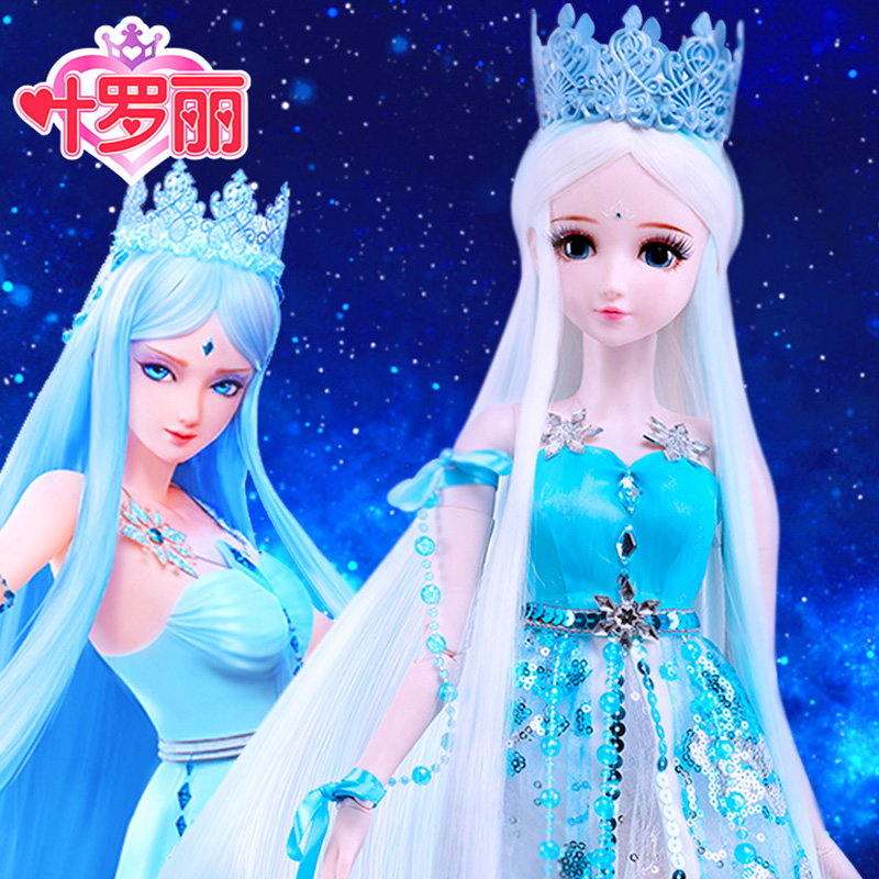 Ye Luoli doll Ling ice princess 60cm Ancient Costume Fairy dream night ye Luoli fairy girl toy set