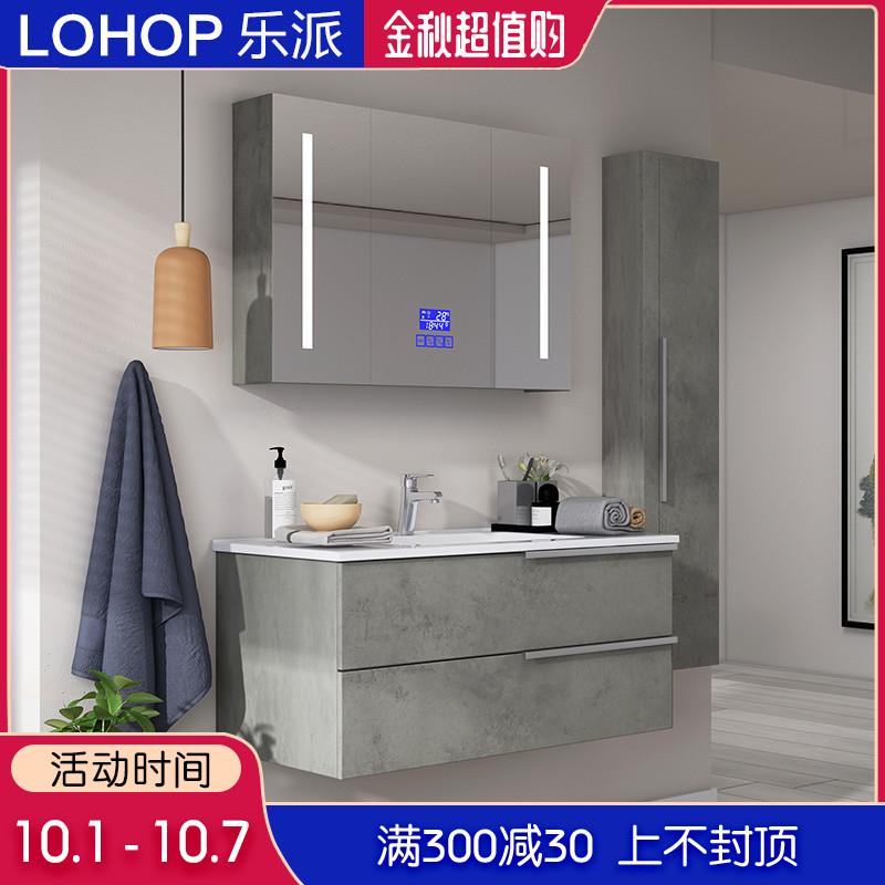 1080.00元包邮LOHOP乐派 新品月石灰工业风浴室柜组合智能卫浴柜洗漱台洗面盆柜