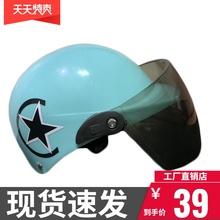【工厂速发】致哉电动摩托车半盔四季成人通用款
