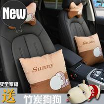 时尚午休韩式四d季款枕头皮革超软可爱枕头座椅护腰桃胡腰靠新款