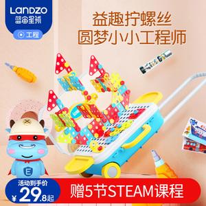 儿童拧螺丝钉组装玩具男孩益智力动脑拆卸电钻套装工具箱宝宝拼装