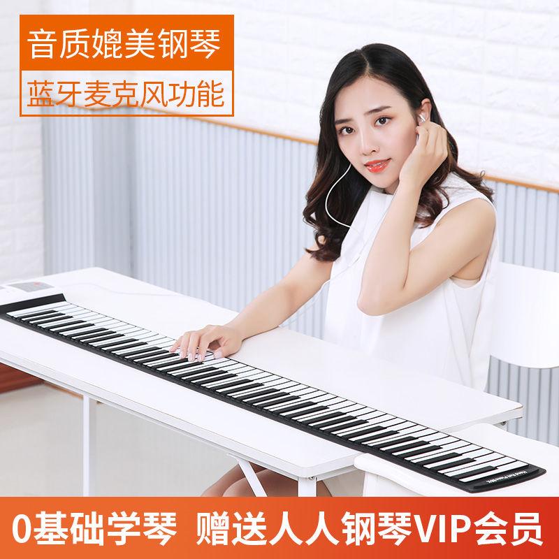 券后302.40元手卷钢琴88键专业版MIDI键盘初学者学生便携式电子琴