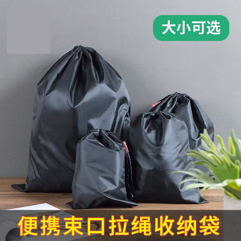 束口收纳袋黑色防水运动收纳包衣服玩具小布袋便携抽绳袋