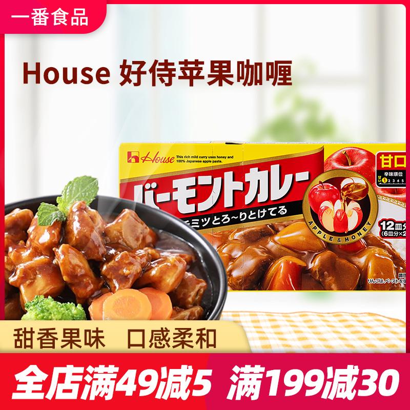 日本進口 House好侍 蘋果咖喱塊 日式經典咖喱調味料 甜味 230g