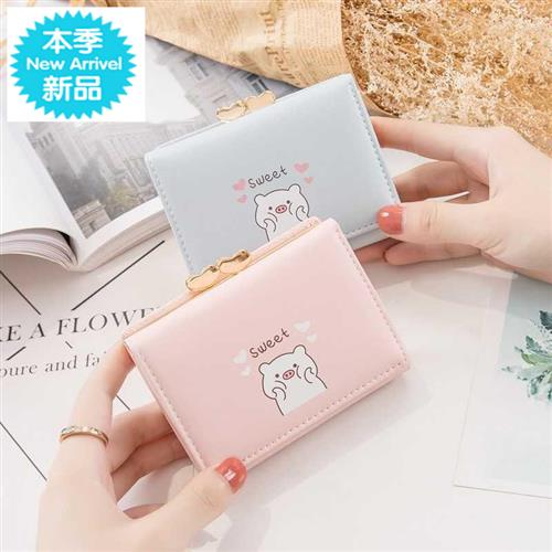 Girl Xiaoxiang short double layer small purse multi layer IFNs wind Japanese Folding Japanese and Korean simple Japanese pig