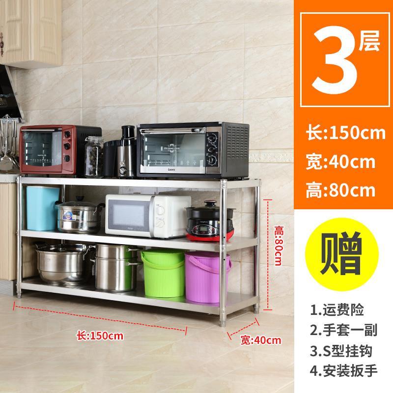 架子置物商用饭店厨房用品不锈钢厨具设备酒店用具后厨餐饮餐馆用