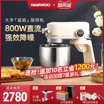 打面机公斤家用小型电动揉面粉搅拌机25公斤15公斤5和面机商用