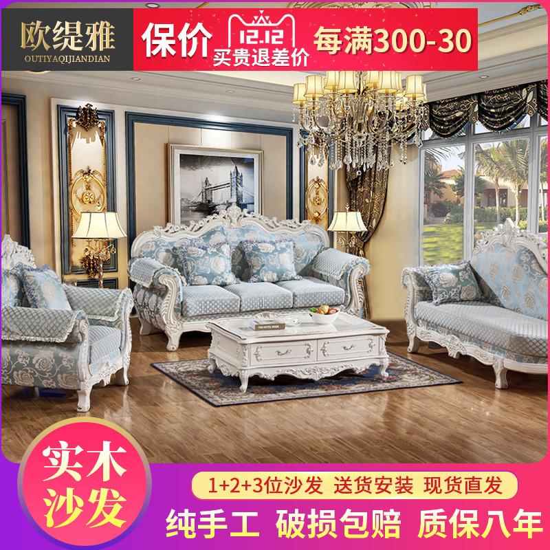 欧式123组合沙发怎么样好吗