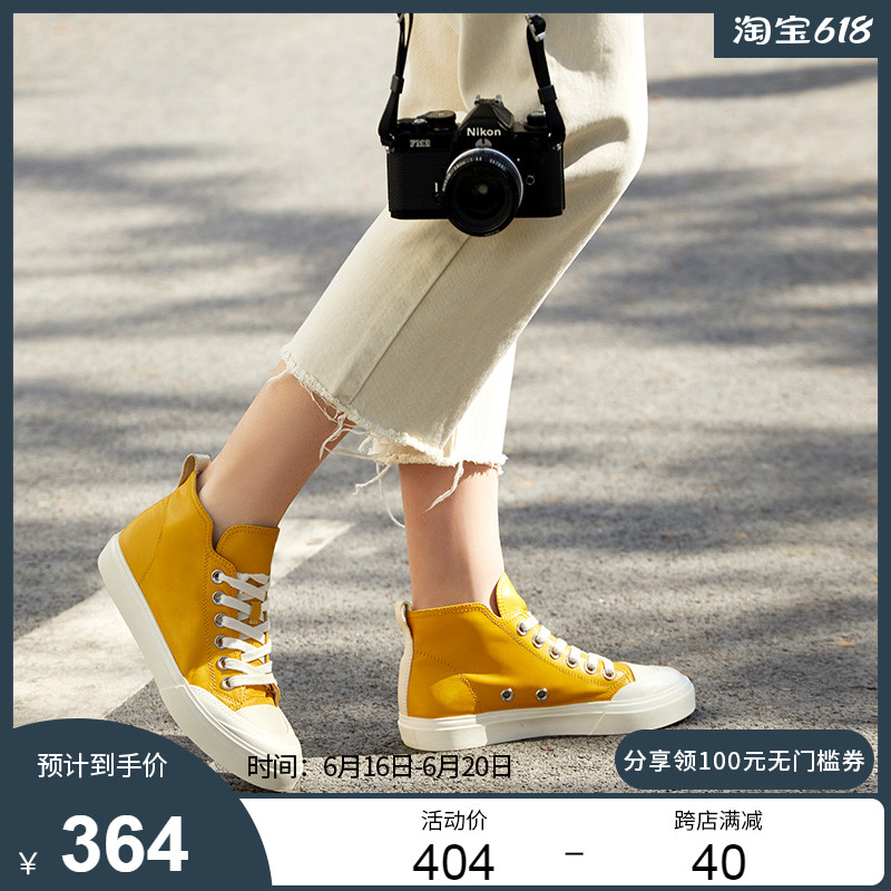 New spring products: Retro foggy leather high top strapping sneakers womens ta10165-50