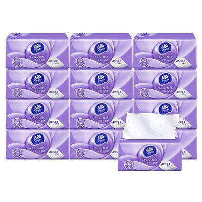 【8包】维达 棉韧立体美 家用抽纸原生木浆纸巾母婴整箱 3层100抽