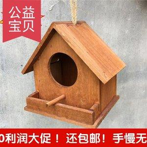 木鸟屋鸟窝户外鸟巢鸟笼喂鸟器木制防腐木鸽子屋小鸟装饰可外挂