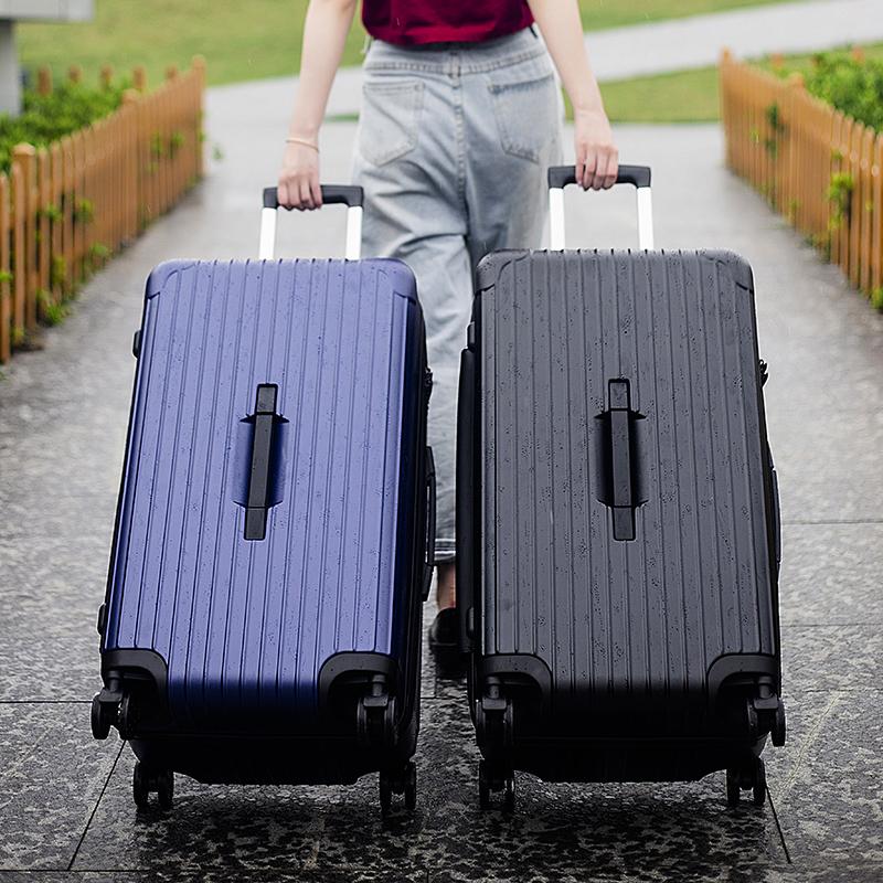 包管家行李箱男大容量超大30寸拉杆箱女密码皮箱子旅行箱万向轮32