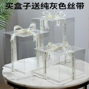 盒子 透明生日蛋糕盒子加高6 4寸双层方形网红芭比包装