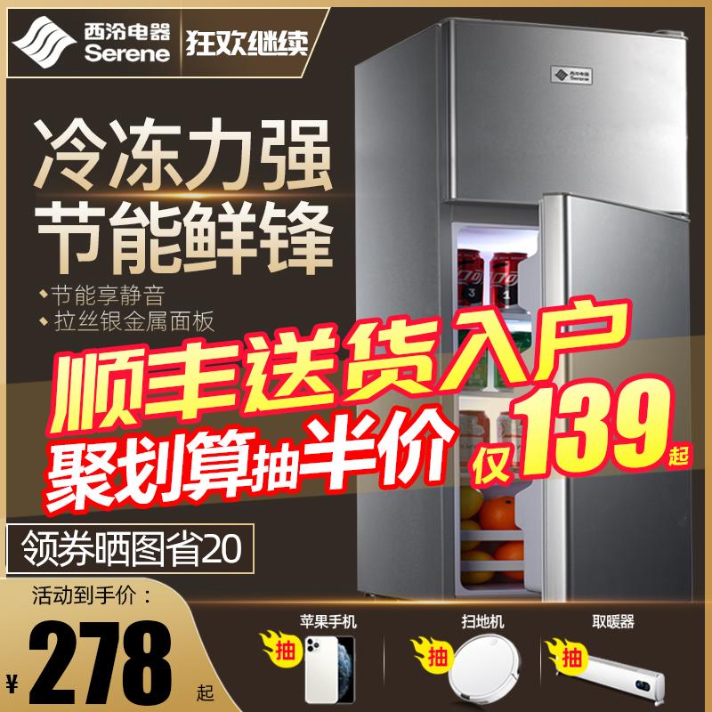 双开门冰箱小节能双门家用冷冻藏宿舍租房用迷你小型电冰箱三开门