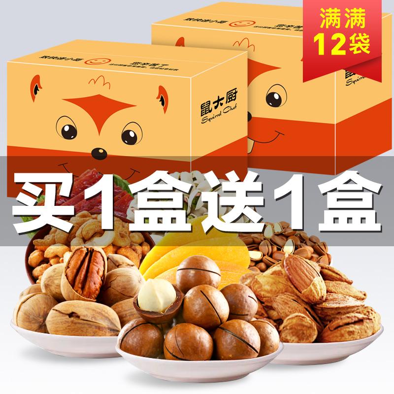 大礼包休闲食品买一箱送一箱的散装