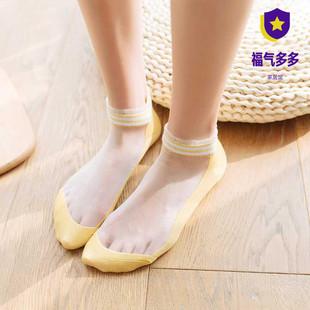 丝袜子女士棉底透明日系水晶丝船袜