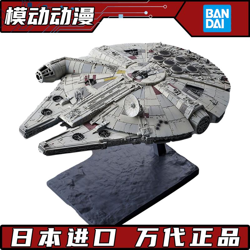 Wandai Star Wars 1 / 144 Millennium Falcon Skywalkers rising model