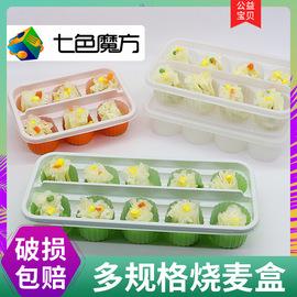 烧麦盒一次性餐盒塑料外卖加厚打包盒小笼包盒生煎盒包子盒长方形图片