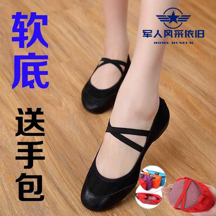 Spring and summer new flat heel square dance shoes womens dance shoes canvas Navy dance shoes Oxford soft soled ghost step dance shoes