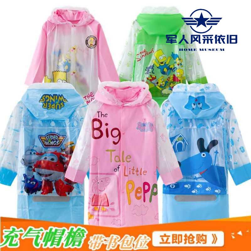 小学初中学生男女小中大儿童胖孩子连体雨衣披带书包位牛津布加大