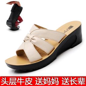 新款2020中老年夏季妈妈鞋凉拖鞋
