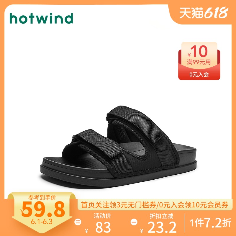 Sandals mens summer 2021 new fashion cork slippers casual sandals mens beach shoes