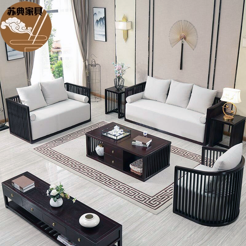 New Chinese sofa white wax solid wood Qumei sofa combination living room modern Chinese Zen furniture hotel sales office
