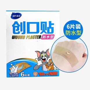 6片便攜袋裝防水透氣創口貼户外防護用品家用小傷口止血創可貼