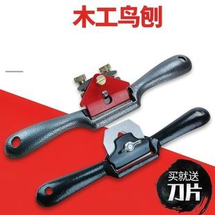 手推手刨不锈钢鲁班铸铁刨子铁台式台刨木工刨用手提式手工刨小型