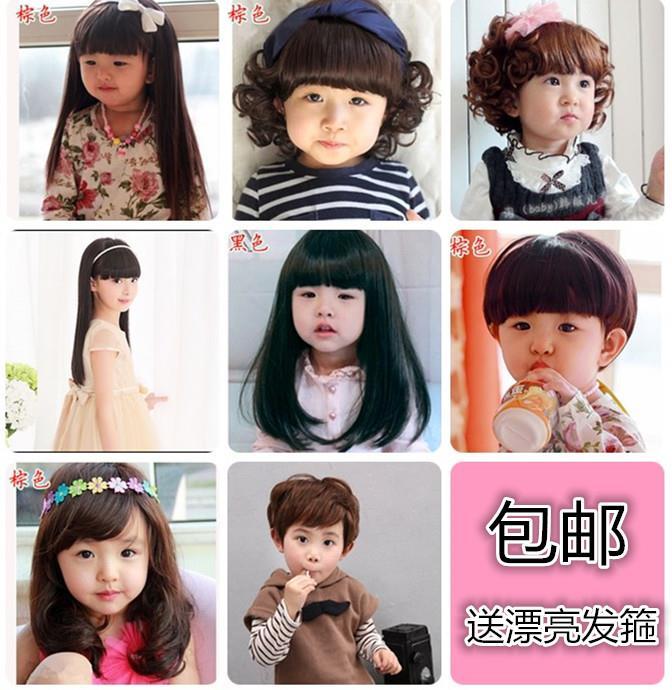 恒冠儿童假发头套可爱女宝仿真长发短卷发公主婴儿假发帽拍摄道具