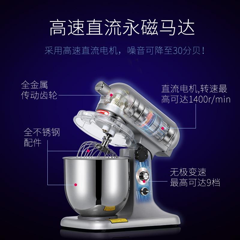 和面机商用5 10 15 25公斤不锈钢搅拌机揉面粉机家用全自动机大型