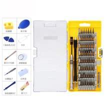 螺丝刀套装60合一组合工具箱平板电脑维修拆机工具多功能螺丝五金