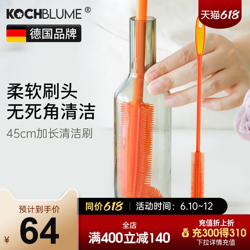德国Kochblume杯刷小瓶口清洁刷长柄家用刷子花酒瓶保温杯硬毛刷