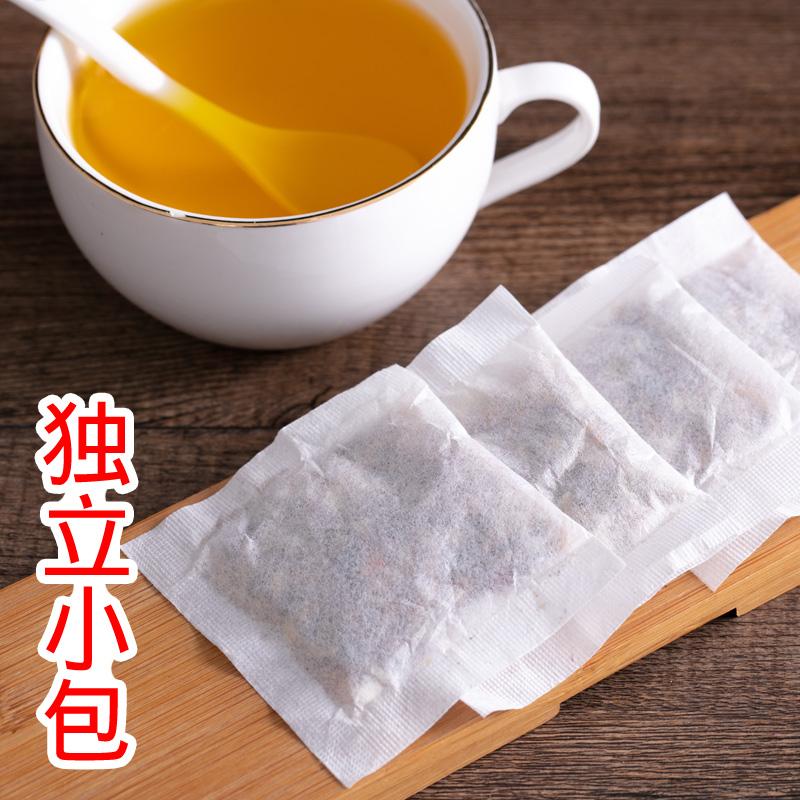 滋媛堂薏米茶非祛湿芡实枸杞养生茶券后75.47元