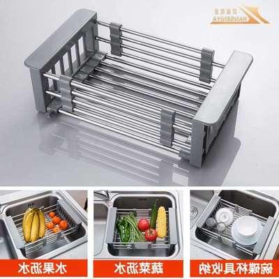 洗菜盆漏水篮可伸缩水架不锈钢厨房洗菜篮汉格尼亚水槽沥水篮沥