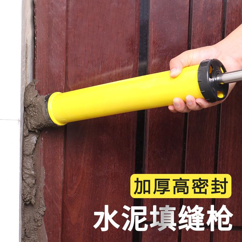 水泥砂浆填缝枪灌浆器防盗门注浆神器手动打灌门窗工具手工塞防火