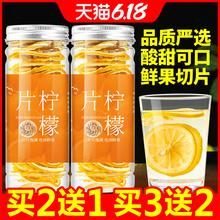 柠檬片泡茶干片蜂蜜泡水喝的花茶纯水果茶茶包夏季酸柠檬冻干玫瑰