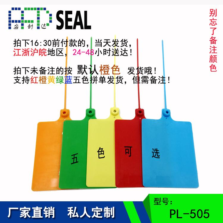 PA66塑胶原料 FR7025V0F 阻燃 耐高温 高流动
