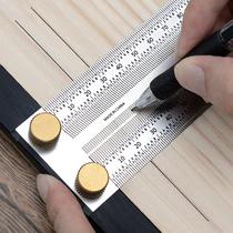 木工洞洞尺划规木匠划线标记尺子木工专用工具不锈钢过线尺孔尺