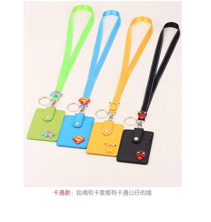 Mans purse with rope to prevent losing and hanging neck card case card case small multifunctional bag mini card cover button type