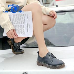 环球2020春季新款百搭布洛克小皮鞋女鞋子英伦风休闲系带平底单鞋