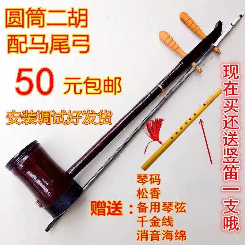 Национальные струнные инструменты Артикул 622180979350