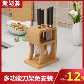 刀架刀座家用刀盒刀具竹架置物架收纳架菜刀架子厨房用品竹插刀架图片