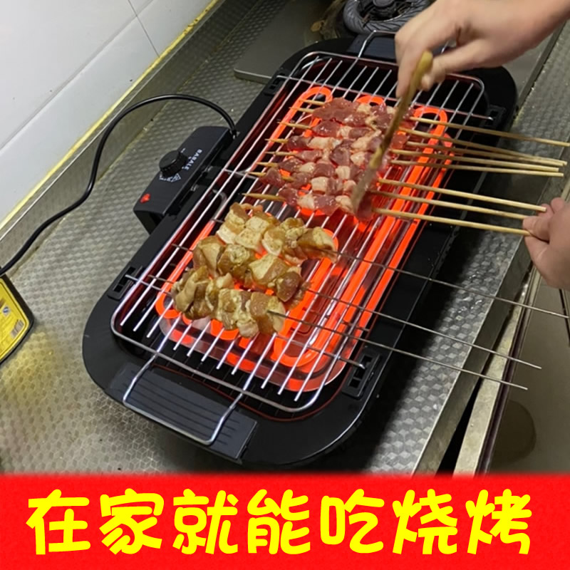 電気オーブン家庭用電気グリル禁煙ルームグリル家庭用韓国風ミニ串焼きグリル